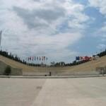 Panathinaikos Atena