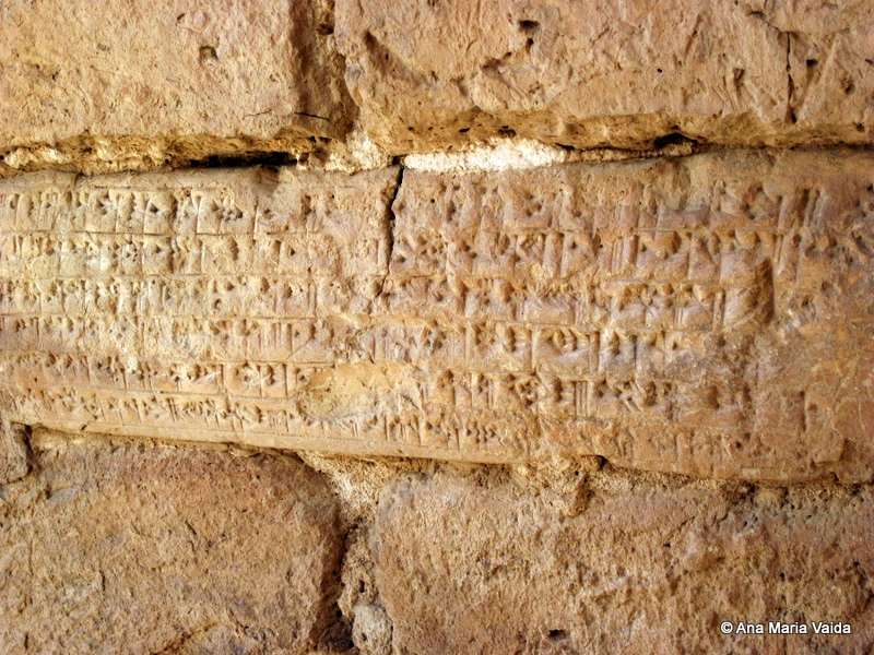 Cărămidă cu inscripţie cuneiformă
