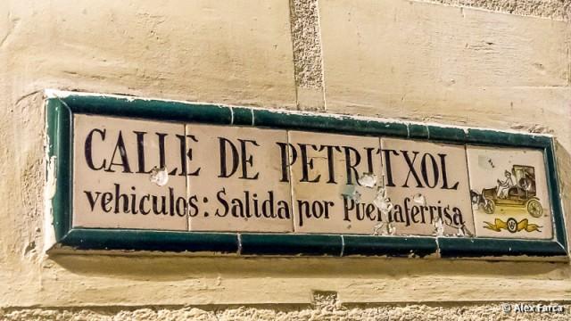 Carrer_de_petritxol_09779
