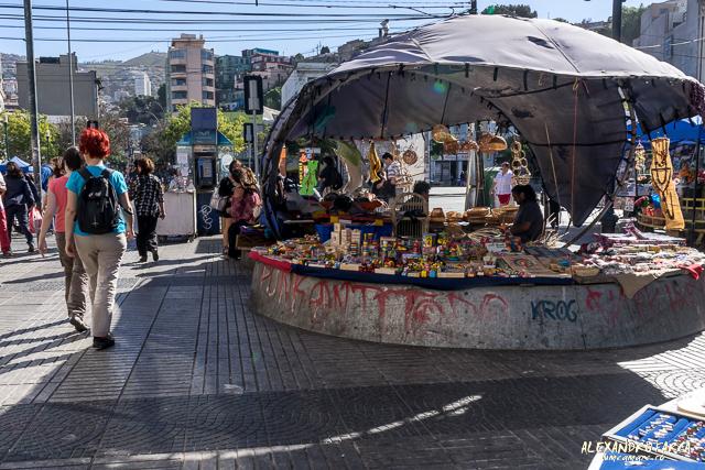 Valparaiso DSC01217