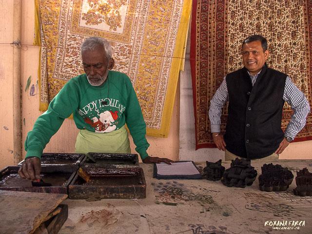 India fabrica tesaturi_0607