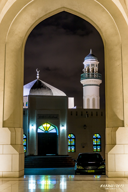 Oman, moschee in Muscat