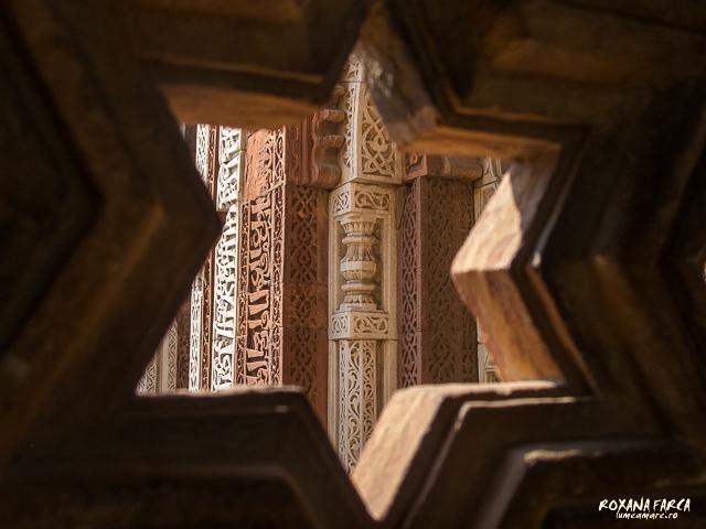 Qutb-Minar-0771