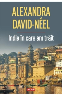 17 India Neel