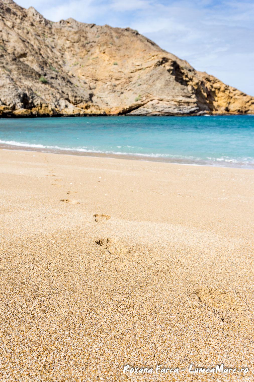 Oman-Muscat-0715